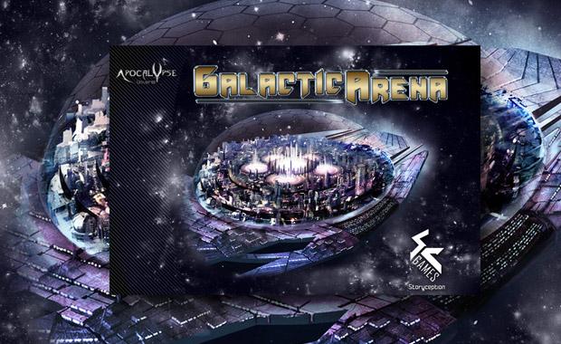 galacticarena