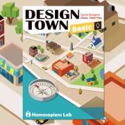 designtown
